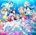Aqours - 2nd Single「恋になりたいAQUARIUM」