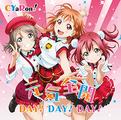 CYaRon! - 1st Single「元気全開 DAY!DAY!DAY!」