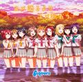 TVアニメED: Aqours - 5th Single「ユメ語るよりユメ歌おう」