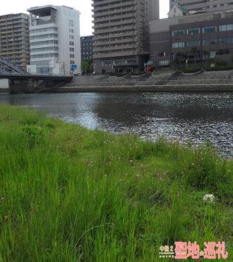 Onaribashi