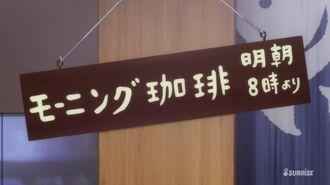 Anime-72