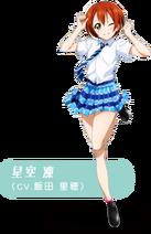 Love Live! infobox - Hoshizora Rin