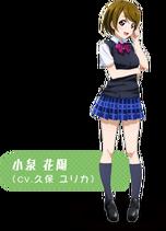 Love Live! infobox - Koizumi Hanayo