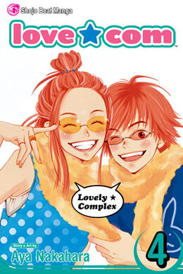 Lovely★Complex Volume 04 COVER