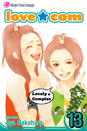 Lovely★Complex Volume 13 COVER