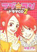 LoveCom Drama CD 2