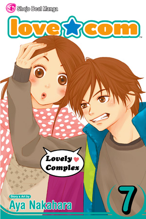 Lovely★Complex Volume 07 COVER