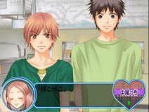 Otani & Nakao Game 1