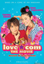LoveCom Live Action MOVIE POSTER
