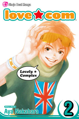 Lovely★Complex Volume 02 COVER