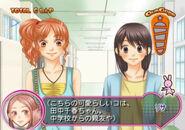 Nobu & Chiharu Game 2