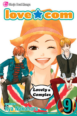 Lovely★Complex Volume 09 COVER