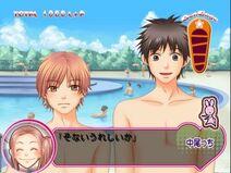 Otani & Nakao Game 2