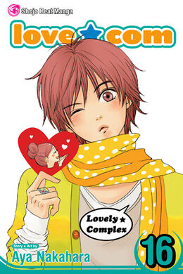 Lovely★Complex Volume 16 COVER