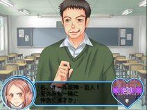 Nakano Game 1