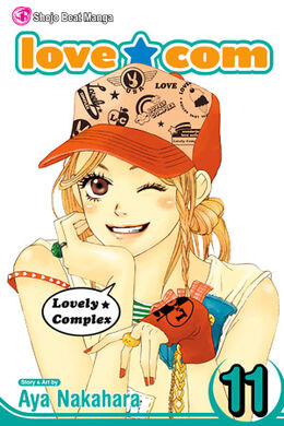 Lovely★Complex Volume 11 COVER