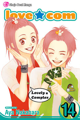 Lovely★Complex Volume 14 COVER