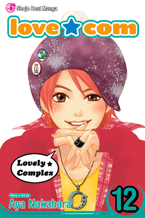 Lovely★Complex Volume 12 COVER