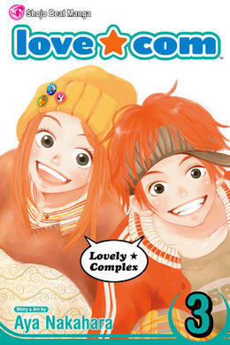 Lovely★Complex Volume 03 COVER