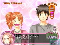 Nobu & Nakao Game 2