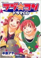 LoveCom Drama CD 1