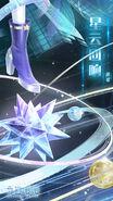 Nebula Echo close up 3