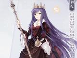 Queen Elle