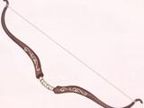 Retribution Arrow