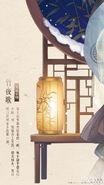 Bamboo Song close up 2
