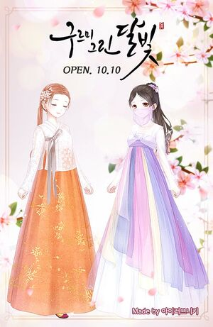 Hong Ra-on's Hanbok