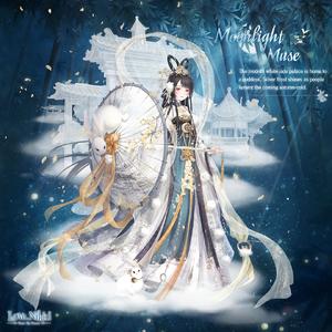 Moonlight Muse
