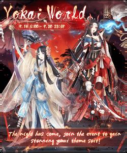 Yokai World Event