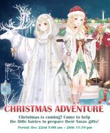 Christmas Adventure Event
