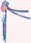 Blessing Fancy String
