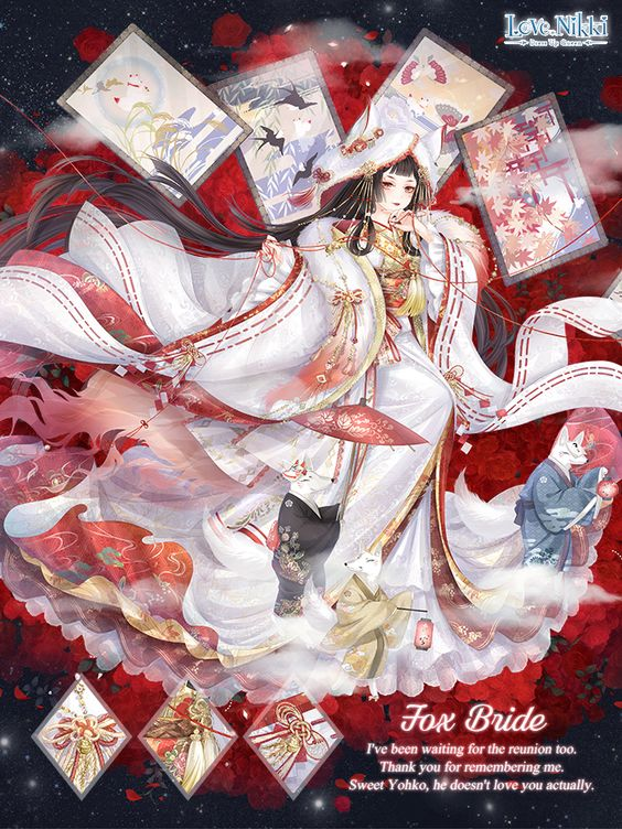 Love Nikki Christmas Reunion.Fox Bride Love Nikki Dress Up Queen Wiki Fandom Powered