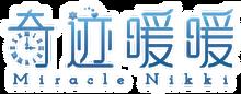 Miracle Nikki Logo