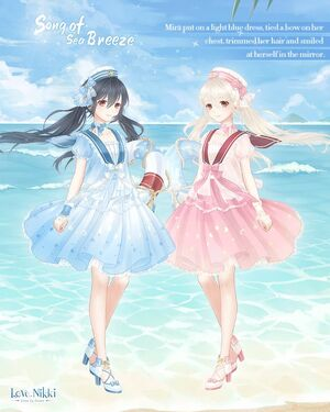 Song of Sea Breeze