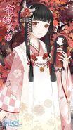 Zashiki close up 1