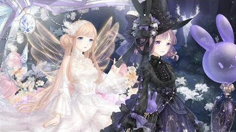 Love Nikki-Dress Up Queen Fairy Tale Bottle