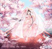 Sakura Princess's Flower Garment