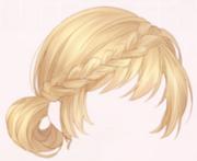Crysalis Tail