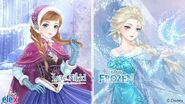 Love Nikki X Disney Frozen Crossover