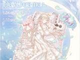 Gift in Dream