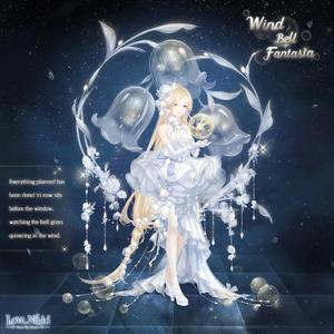 Wind Bell Fantasia