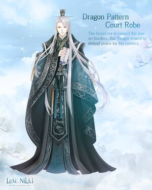 Dragon Pattern Court Robe