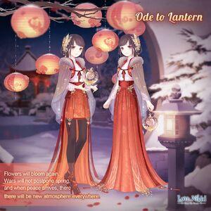 Ode to Lantern
