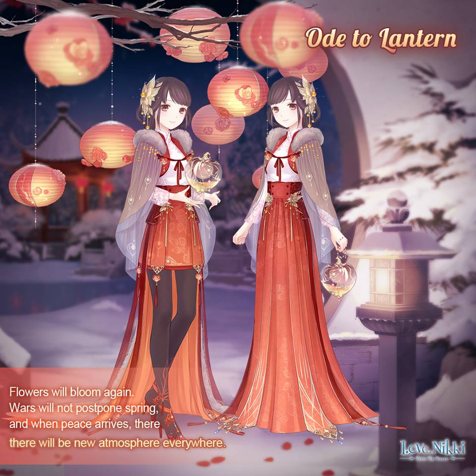Dont Miss Gentle Beauty Of Lanterns For >> Ode To Lantern Love Nikki Dress Up Queen Wiki Fandom Powered By