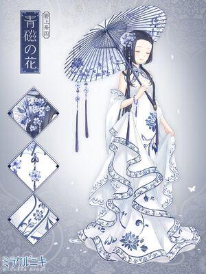 Umbrella Memory
