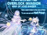 Void Singer