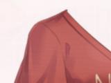 Flaming Uniform